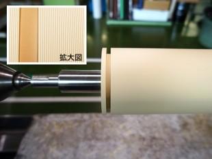 微細な溝加工のコーティング用ローラー