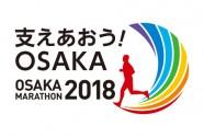 大阪マラソンに参加しました