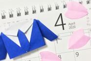 2020年度操業日カレンダーを作成しました