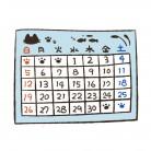 2021年度操業日カレンダーを作成しました